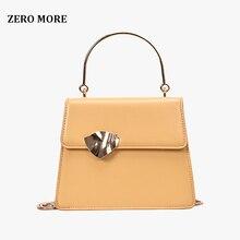 small bag female 2019 new Korean version of the wild shoulder bag simple portable chain slung small square bag