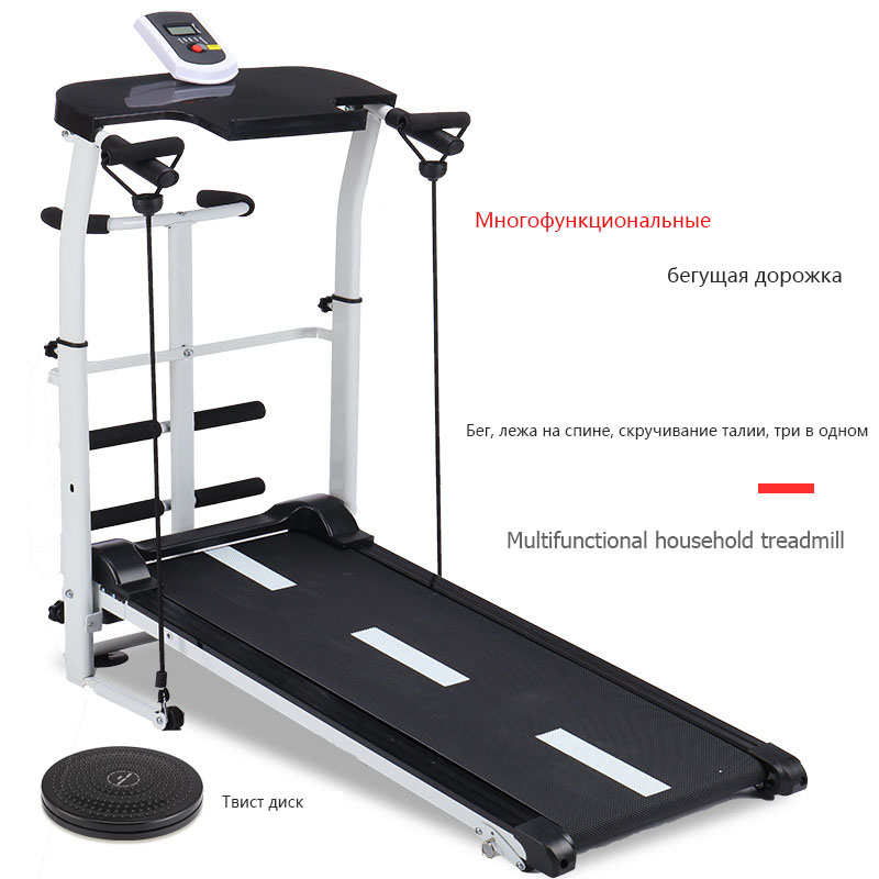 Factory Direct Treadmill Home Multifunctional Walking Machine Mini Foldable Mute Small Treadmill