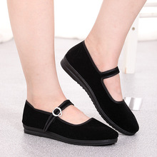 Women Mary Janes Flats Spring Loafers Ladies Buckle Strap Bl