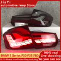 Автомобильный Стайлинг для задсветильник F30 s 2013-2019 F80 M3 светодиодный задний фонарь M4 дизайн светодиодный задсветильник 320 325i светодиодный с...