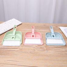 Creative Mini Desktop Brush Cleaning Keyboard Two-Piece Set with Dustpan Small Broom
