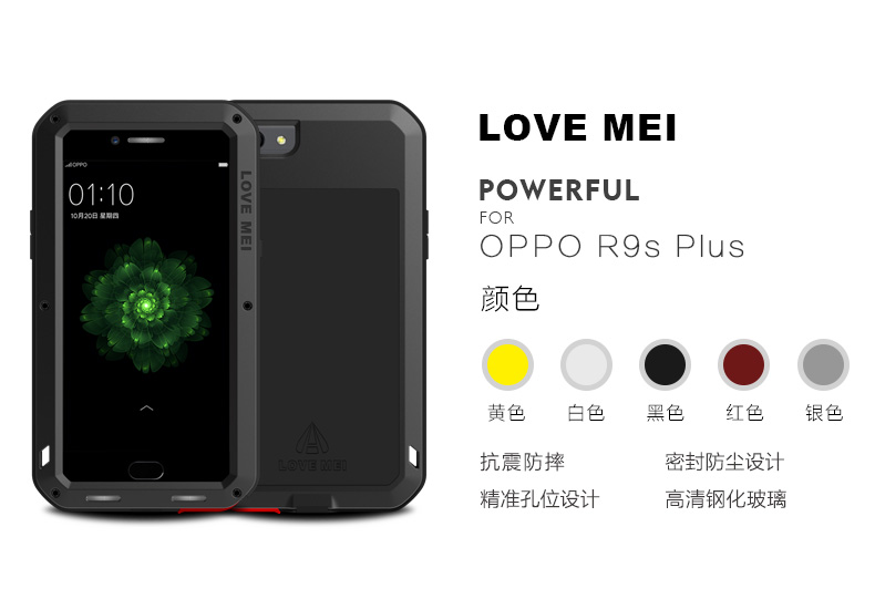 Image 5 - LOVE MEI Phone Case for OPPO R9s Plus Armor Sports Outdoor Aluminum Metal Hard  Protection Cover for OPPO R9 Plus Tempered Glass-in Fitted Cases from Cellphones & Telecommunications