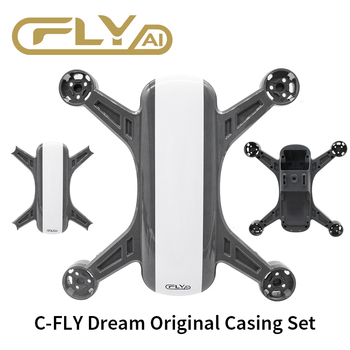 Drone Shell for CFLY Dream Shell Case Dream 4K Drone Cover Upper Case + Lower Case Set Drone Accessories Kit фото