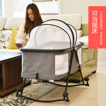Crib Foldable Multifunctional Portable Newborn Cradle Bed Small Shaker Mobile Baby Bed Sleeping Basket BB Bed baby foldable crib travel portable newborn bed sleeping basket bassinet multifunctional portable baby crib with mosquito netting