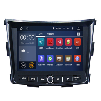 8 Inch Android 10 HD IPS 4+32GB CAR DVD PLAYER Multimedia GPS RADIO For SSANGYONG TIVOLI 2015 2016 2017- 2019 OBD Stereo Audio image