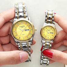 KALOXI Couple Watches for Lovers Quartz Wristwatch Fashion B