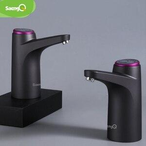 Image 2 - Saengq自動電気温水ディスペンサー家庭用ガロン飲料ボトルスイッチスマートポンプ水処理家電