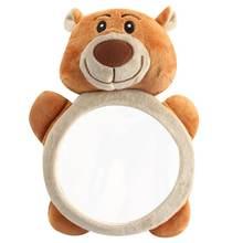 Зеркало заднего вида для младенцев регулируемое удобное с монитором