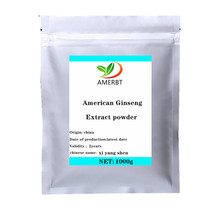 цена на ISO 2020 hot sale Panax ginseng Extract American Ginseng Extract Powder Relieving Fatigue Improve Memory High quality