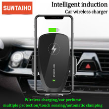 Suntaiho自動重力10ワット車のワイヤレス充電器iphone 11急速充電器ワイヤレス車ホルダースタンド充電器s10