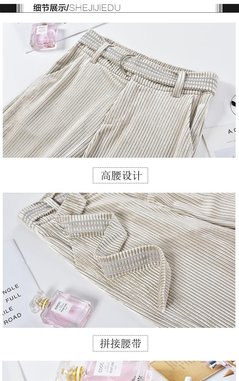 Corduroy Wide Leg Pants Women 19 Autumn Pleuche High Waist Casual Loose Full Length Pants Korean Palazzo Plus Size Trousers 11
