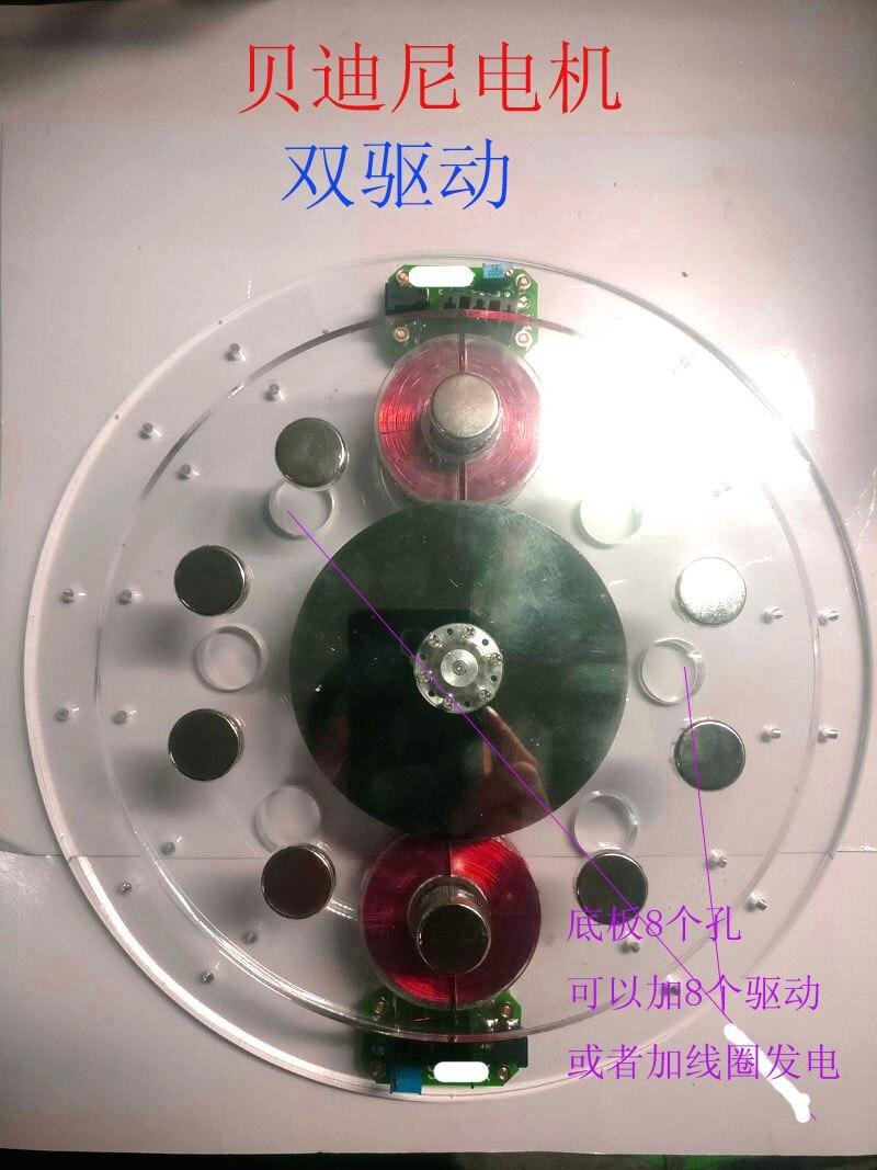 Бесщеточный дисковый двигатель двойной привод псевдо постоянный дисковый генератор