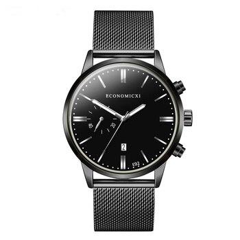 Новые простые деловые мужские трендовые часы, мужские часы, модные кварцевые часы, мужские кварцевые часы, подарки, Relogio Masculino