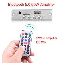 Decoder-Board Audio-Module Fm-Radio Bluetooth Mp3 2--25w-Amplifier Support Wireless Car