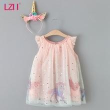 Детские платья для девочек «Единорог» Платья для праздников и дней рождения 2021 летняя детская юбка-пачка цветов радуги для девочек, платье ...