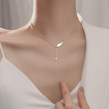 Necklace for Women Simple Shell Wing Necklace Tassel Clavicle Chain Jewelry Wholesale