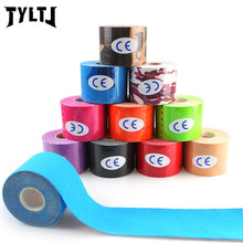 TYLTJ Kinesiology Tape Muscle Bandage Sports Cotton Elastic Adhesive Strain Injury Tape Knee Muscle Relief Stickers 5CMX500CM