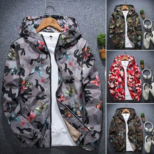 Men Spring Autumn Winter Comfortble Camouflage Print Pullover Long Sleeve Durable Warm Hooded Sweatshirt Tops  M0905