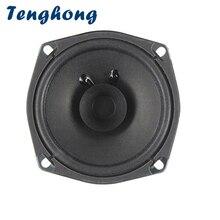 Tenghong 1 個 5 インチ 120 ミリメートルフルレンジスピーカー 4Ohm 5 ワットオーディオスピーカー天井照明キーボード放送スピーカーホームシアター