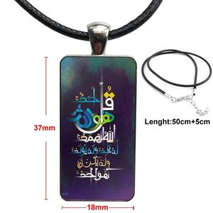 Image 4 - Ikhlas אסלאמי מוסלמי סורה פלדת צבע זכוכית קרושון עם מלבן בצורת תליון קולר שרשרת לנשים ילדים