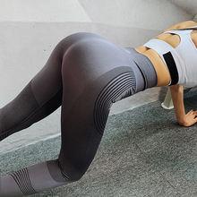 Женские профессиональные спортивные Леггинсы штаны для бега