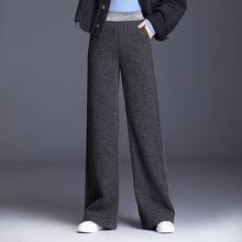 #2039 черные серые прямые трикотажные брюки женские высокого