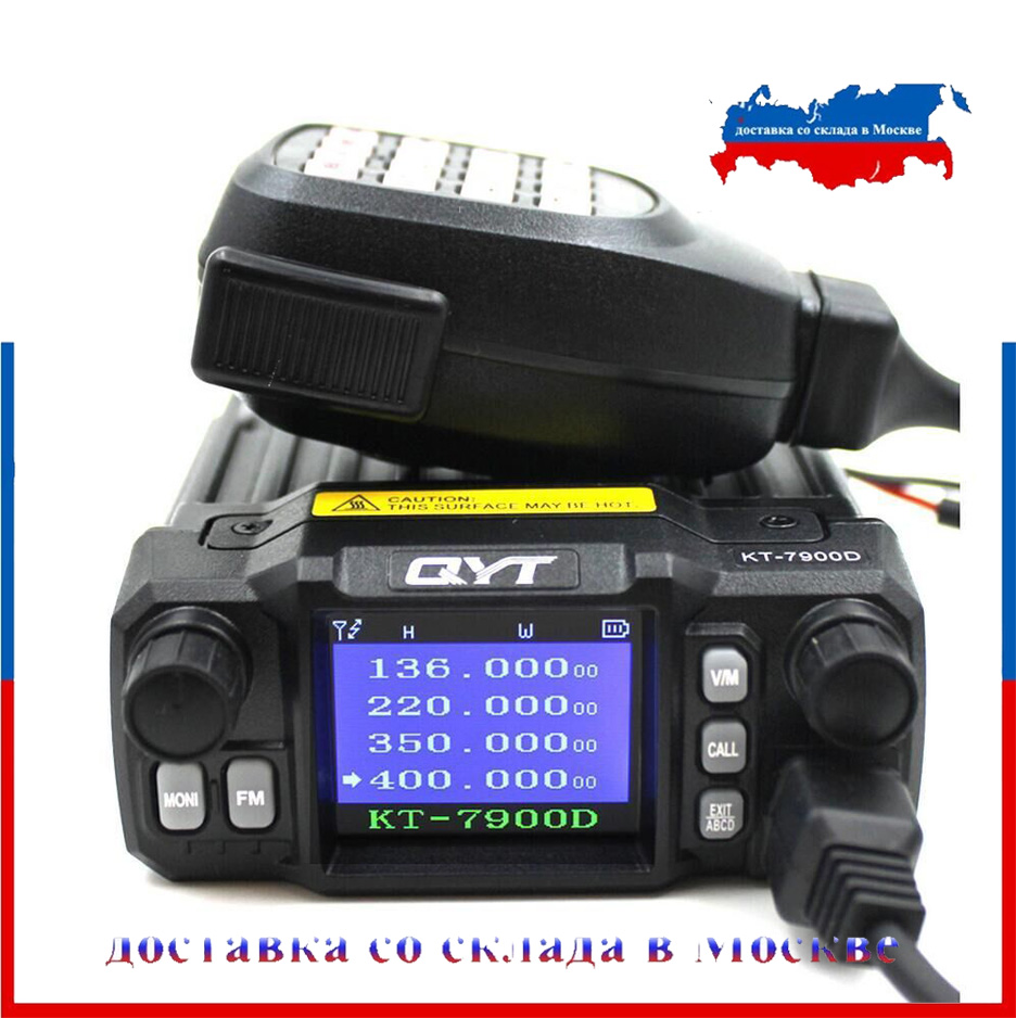 QYT KT-<font><b>7900D</b></font> Mini Car Mobile Radio Quad Band Quad Dsiplay VHF 25W UHF 20W Mobile Transicever KT7900D Walkie Talkie image