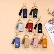 30ml vide Portable désinfectant pour les mains bouteille porte-clés bouteille réutilisable lavage des mains gel bouteille de stockage avec porte-clés