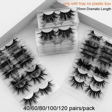 40/60/80/100/120 pairs/pack Visofree 25mm mink lashes bulk 5D eyelashes maquillaje faux cils false eyelashes lashes wholesale