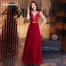 Sexy Wine red Evening Dress 2019 Elegant Sequin Gown Long Formal Back Lacing Prom Party vestido longo festa