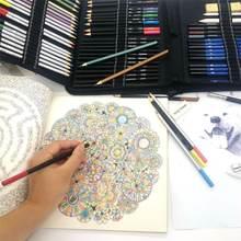 72 шт набор карандашей для рисования эскиз цветные карандаши