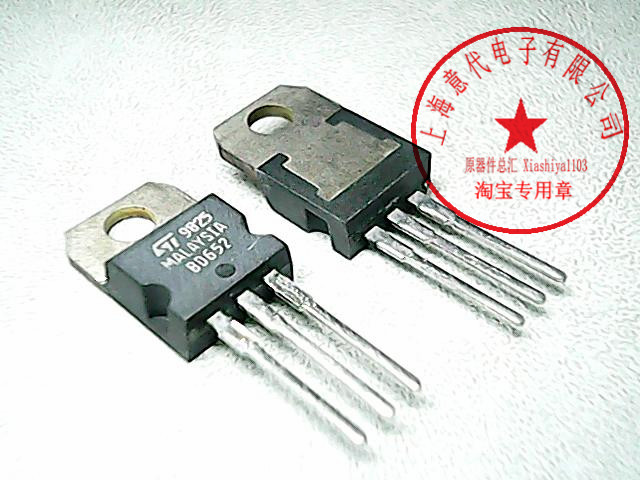 5pcs BD652     TO-220