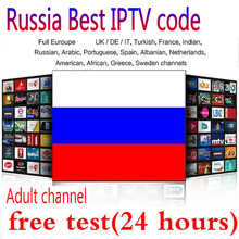 Best IPTV subscription for Russia Europe Germany Australia Spain Brazil Turkey Netherlands Arab for Android box M3U 1 Year code 1 year sweden best iptv subscription turkey netherlands australia france usa uk spain works on smart tv anddoid box code