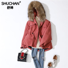 Shuchan 90% White Duck Down Womens Jackets Thick Pockets Warm 2019 New Winter Coats with Raccoon Real Fur