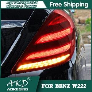 Задний фонарь для автомобиля Benz W222 2014-2020 S320 S350 S400 задний светильник s светодиодный противотуманный светильник s DRL Дневной ходовой светильни...