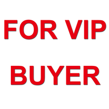 VIP link for Mauricio Maturana No box