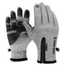 Зимние лыжные перчатки для мужчин, женщин и детей с сенсорным экраном, спортивные перчатки для сноуборда, спорта на открытом воздухе, ветрозащитные зимние лыжные Мотоциклетные Перчатки