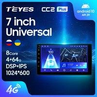 Teyes-مشغل وسائط متعددة للسيارة CC2 PLUS ، مشغل DVD ، android ، 2 Din ، لمازدا ألميرا ، تويوتا ، فولكس فاجن ، نيسان ، كيا ، فولكس فاجن ، كاشكاي ، جوك ، بيجو