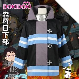 Image 2 - Униформа пожарной команды DokiDoki для косплея аниме «пожарная команда»
