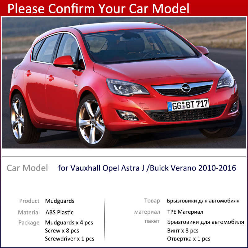 Untuk Opel Vauxhall Astra J Buick VERANO 2010 ~ 2016 Mobil Mud Flaps Mudguard Splash Penjaga Fender Mudflap Flap 2012 2013 2014 2015