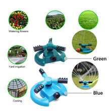 360° Automatic Rotating Portable Irrigation Lawn Sprinkler Garden Fitting Watering