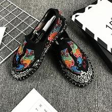 패션 하라주쿠 남자 Espadrilles 로퍼 라이트 하드 착용 자수 신발 남자 플랫 신발 남자 캔버스 고무 캔버스 봄