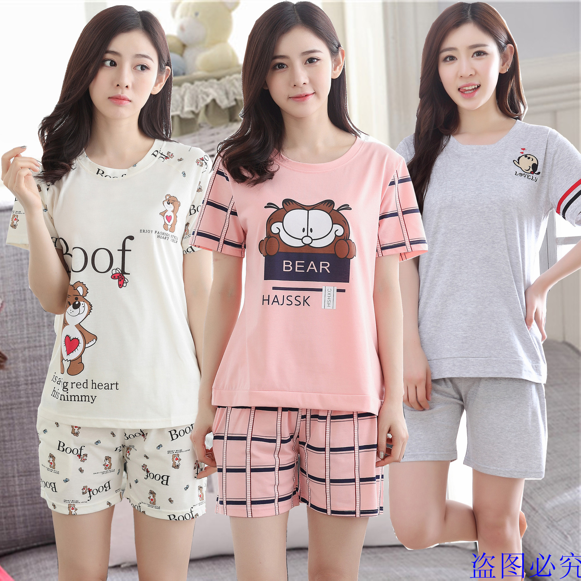 Summer Pajamas Female Summer Knitted Cotton Pajamas WOMEN'S Short-sleeved Clothes Shorts Plus-sized Cute Cartoon Tracksuit Case