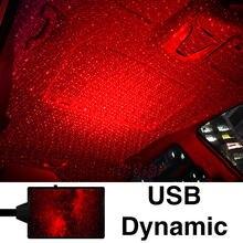 Универсальный светодиодный ночник на крышу автомобиля декоративная