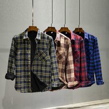 Рубашка мужская с бархатной подкладкой модная повседневная теплая