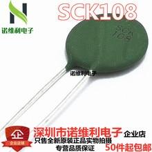 Sck108 SCK-108 novo importado 100% origem