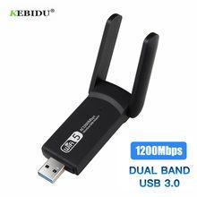 KEBIDU двухдиапазонный 1200 Мбит/с USB 3,0 беспроводной Wlan USB Wi-Fi Lan адаптер 802.11ac с антенной для ноутбука + 2 антенны