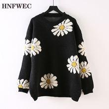 Женский свободный свитер с принтом круглым вырезом весна осень