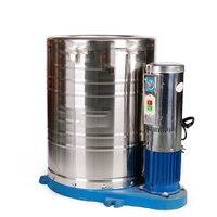 Grande capacidade 15kg barril de secagem de aço inoxidável grande desidratador industrial único throw centrifugador alta potência máquina de secagem