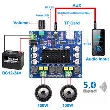 2*100W TPA3116 블루투스 5.0 디지털 오디오 전력 증폭기 보드 HiFi 사운드 듀얼 채널 클래스 D 스테레오 Aux TF 카드 앰프